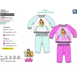 Princess jogging suit